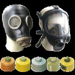 Промышленный противогаз с различными масками ППФ-95