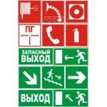 Информационные знаки на самоклеющейся пленке